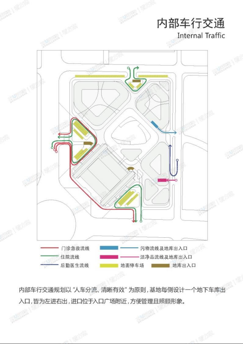 南京健康快乐小镇A地块