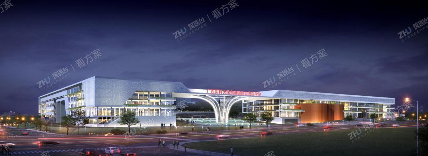 广西医科大学东盟国际口腔医学院 | 山水相依,序列排布