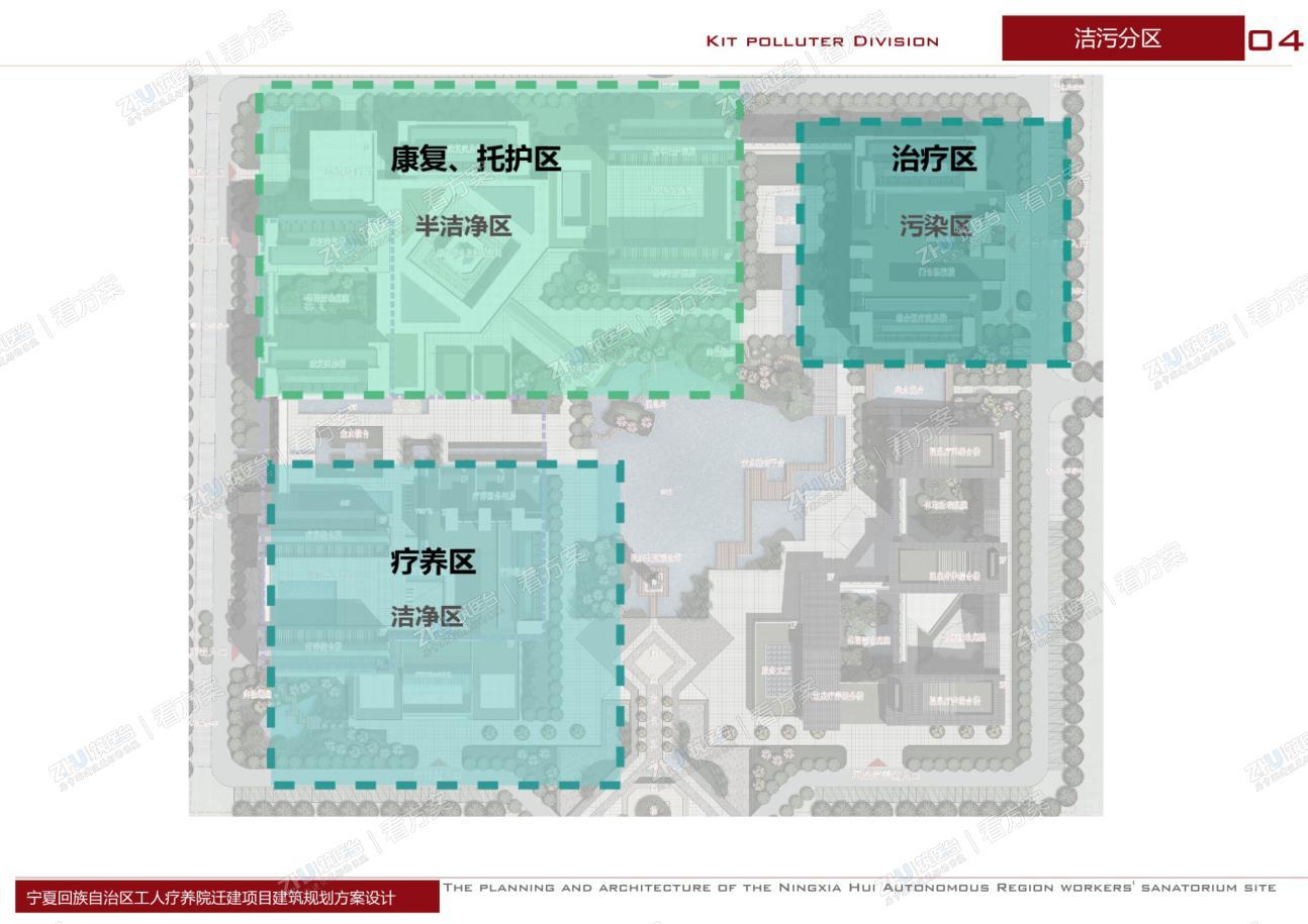 宁夏工人疗养院迁建项目   湖岛相连,错落有致