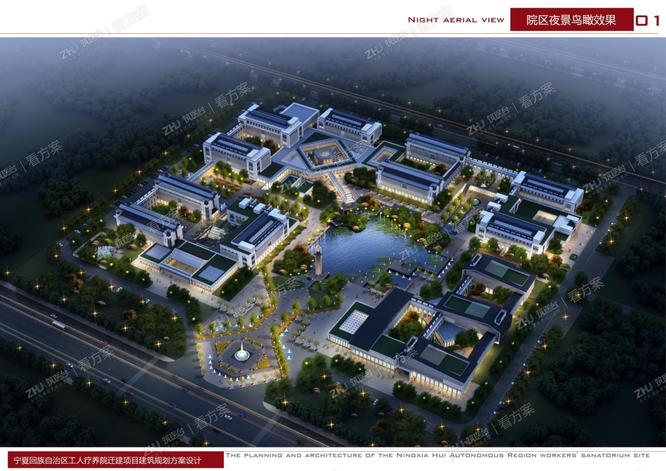 宁夏工人疗养院迁建项目 | 湖岛相连,错落有致