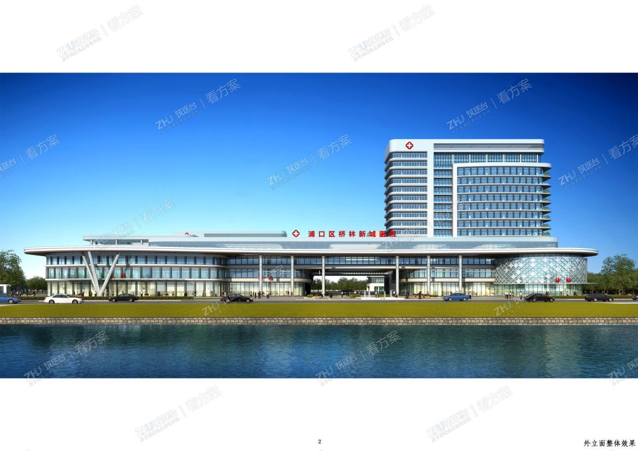 浦口区桥林新城医院 | 水系为韵,如意为骨