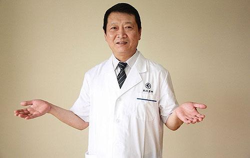 """中国医生不愿意开""""私人诊所""""吗?"""