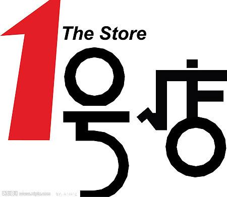 1号店入围首批互联网医药零售试点平台