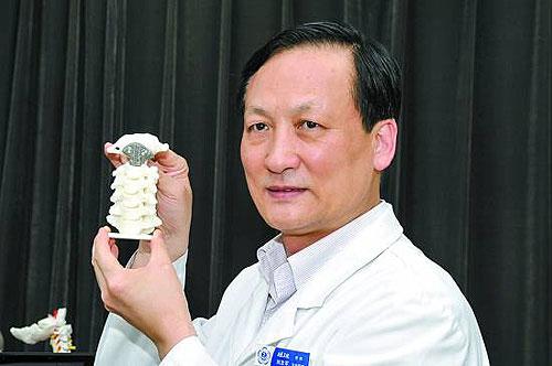 全球首例3D打印椎体置换在北医三院完成