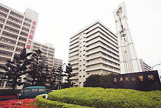 """""""鲶鱼效应""""在台湾民营医院领域的体现"""