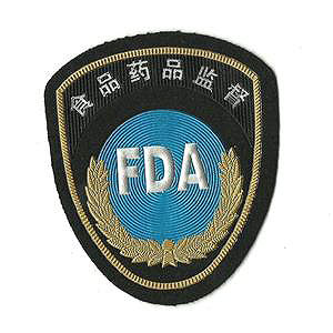 "CFDA改革面面观 ""大呼隆""莫变成""大忽悠"""