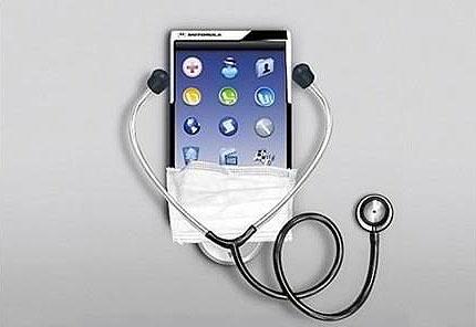 2014年互联网医疗公司融资规模近20亿