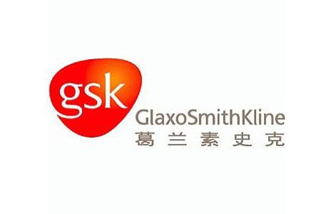 GSK斥资500万美元推进生物电子学研究