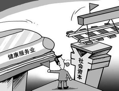《重庆市医疗机构管理条例》正式实施