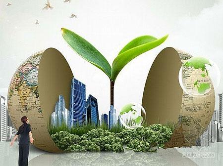 丰富手段、加强监管 建筑节能势在必行