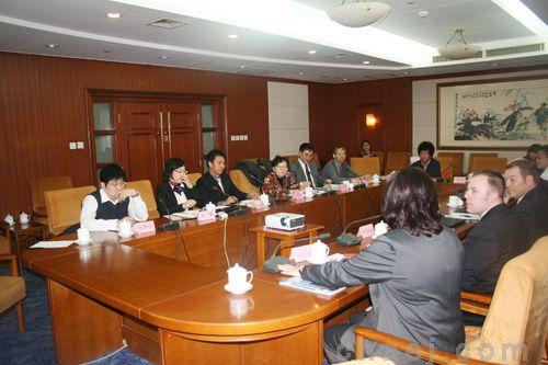"""""""医院建筑安防、节能技术""""中美交流座谈会在京举行"""