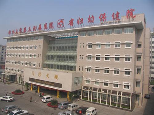 ITC广播成功应用于郑州大学第三附属医院