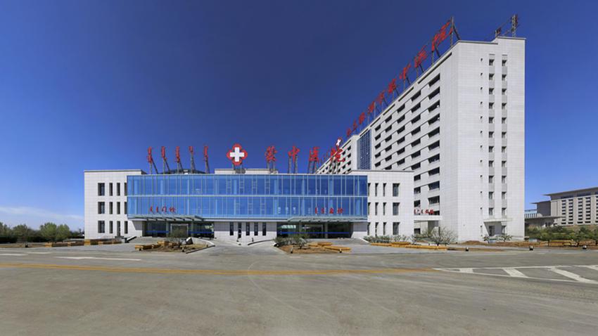 21.乌兰察布蒙中医院+中国中轻国际工程有限公司_副本
